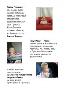 folder_2